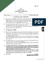 RAS Mains Mechanical Engineering Paper I 2010
