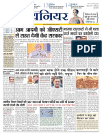 Lucknow Hindi Edition 2018-12-19