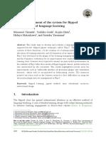 ED572189.pdf