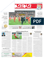 Click Newspaper plus
