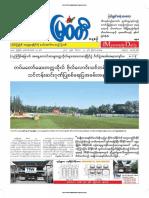 Myawady Daily Newspaper 20-12-2018