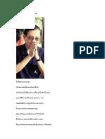 7 Prana Chinese.pdf
