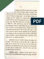 Samrat-Chandragupta-Tue-Dec-22--2015-page-6.pdf