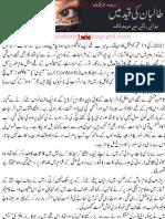 Taliban Ki Qaid Main (Iqbalkalmati.blogspot.com)