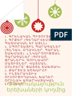 Holiday Sale Store Christmas Tree Poster