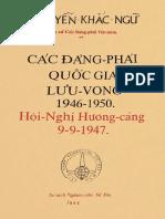 Các đảng phái quốc gia lưu vong 1946 1956