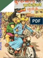 jhgjbchbnjjhhjj pdf   Asian Comics   Leisure