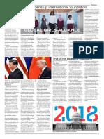 december politics 2018