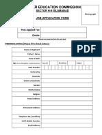 Job Appliction Form