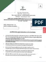 1282_electronics.pdf
