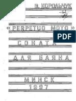 Sonata Perpetuo Moto