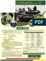 Army Education Corps- AFC