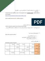 prova-persa2-2018-1
