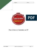 Cahier Francais 2014 2015(Chraiti)[El Ferdaous]