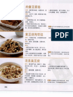 37_PeiMei2_[家常菜精选1288例.二(创意版)].傅培梅.高清扫描版(ED2000.COM).pdf