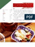 38_PeiMei_[培梅经典川浙菜].傅培梅.扫描版
