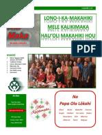 POL Newsletter - Papa Ola Lokahi - Makahiki 2018