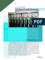 temca_magazine_1_5_47