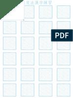 rokudohou beginners.pdf