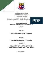 Program Orientasi 2019