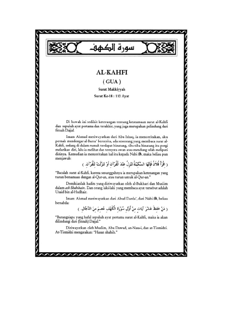 Tafsir Ibnu Katsir Surat Al Kahfipdf