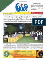 Myawady Daily 24-12-2018