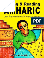 Writing-Reading-Amharic-PDF.pdf