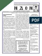 Περιοδικό ΕΝΔΟΝ Τεύχος 54 Δεκέμβριος 2018