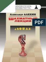Alehin a Chess Lekzii Fragment