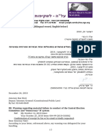 2018-12-24 Update to warning letter – sent to Deputy AG Raz Nizri, re
