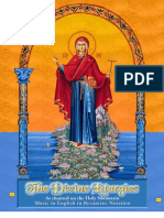 The Divine Liturgies, As Chanted on the Holy Mountain - Music in English in Byzantine Notation