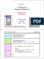 Introduction Signal & System