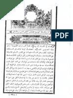 8420fc869ec Risala Al-Vadiyye Serhi   Jami print notes