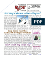Issue 42 PDF