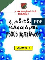 ilakiyam.doc