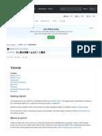 github-com-catchorg-Catch2-blob-master-docs-tutorial-md-top.pdf