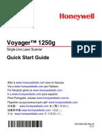 VG1250-QS Rev B pdf