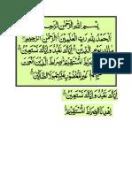 Belajar Al Fatihah