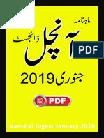 Aanchal Digest January 2019