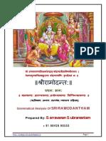 Sri Ramodantam - First Part With Grammar