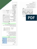 fard svt11.pdf