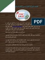 Aqaridubai.com