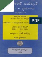 BR.AMBEDKAR-03.pdf