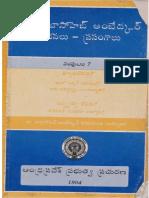 BR.AMBEDKAR-07.pdf