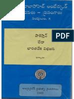 BR.AMBEDKAR-08.pdf