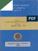 BR.AMBEDKAR-09.pdf