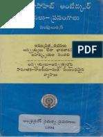 BR.AMBEDKAR-05.pdf
