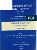BR.AMBEDKAR-13.pdf