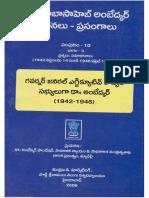 BR.AMBEDKAR-12.pdf
