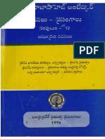 BR.AMBEDKAR-15.pdf
